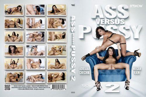 Ass Versus Pussy 2 (2016)