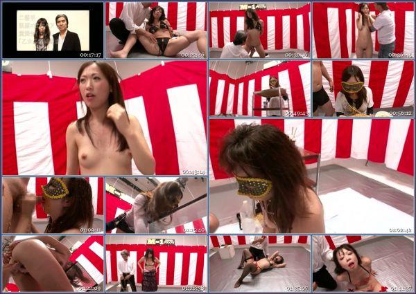 ATOM-009 M Girl 1 Grand Prix BDSM