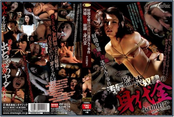 CMC-145 Trapped, Humiliated, And Turned Into A Sex Slave For Ransom Keiko Koguchida BDSM