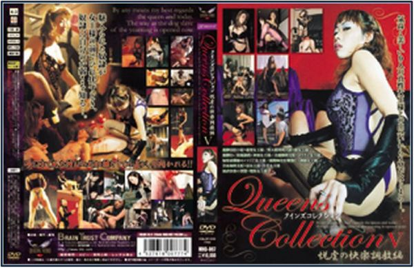 MHD-067 Queens Collection 5 JAV Femdom