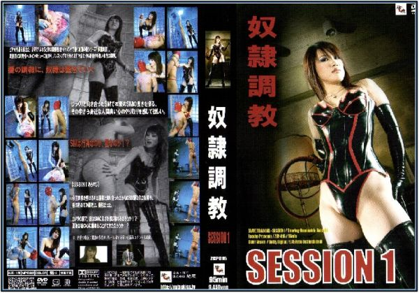 ZCP-015 Natsuki Session 1 JAV Femdom