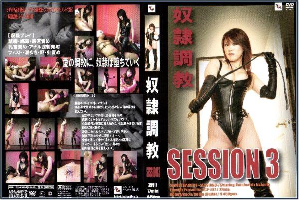 ZCP-017 Natsuki Session 3 JAV Femdom