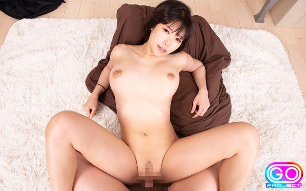 GOPJ-455 C - VR Japanese Porn