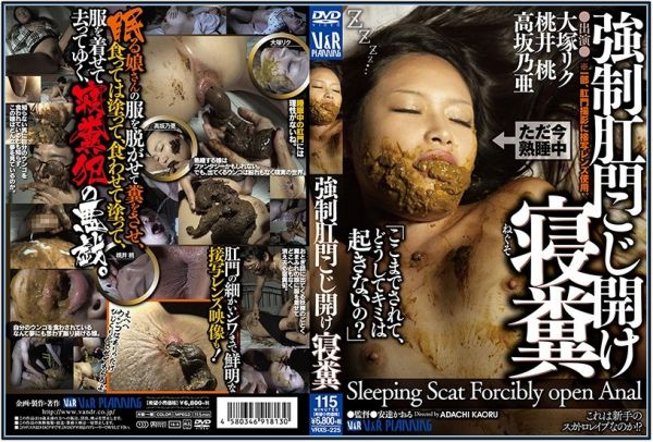 VRXS-225 Forced Anus Break Opening Sleeping Lump Asian Scat Scat Scat Femdom