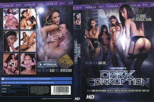 Dark Corruption (2014)