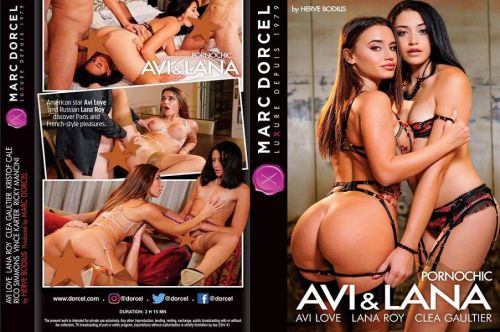Pornochic 32 - Avi And Lana (2020)