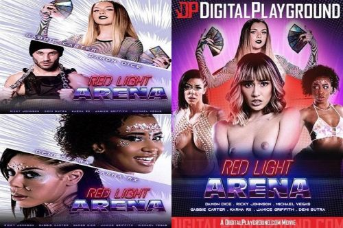 Red Light Arena (2020)