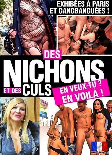 Des Nichons er des Culs en Veux tu en Voila [Jacquie & Michel / Gercot / Maestro / Year 2014 / HD Rip 720p]