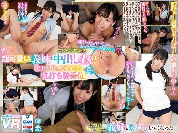 URVRSP-078 A - VR Japanese Porn