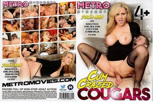 Cum Crazed Cougars (2017)