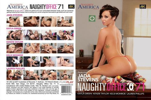 Naughty Office 71 (2020)