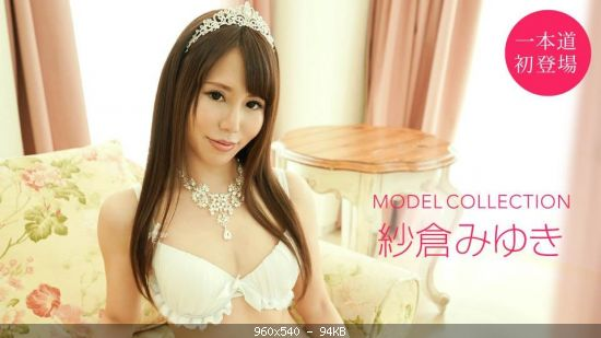 Japan Miyuki Sakura – Model Collection: Sakura Miyuki (2020)