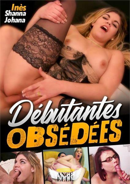 Debutantes Obsedees