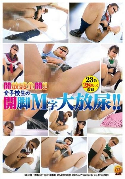 Schoolgirls Pissing on Japanese Style toilet, Bowl Cam - M-shaped legs view bottom view - EE-398 (Year 2020) (FullHD Rip 1080p) Cover