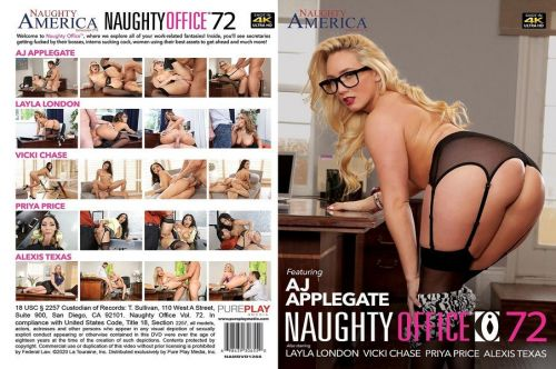 Naughty Office 72 (2020)