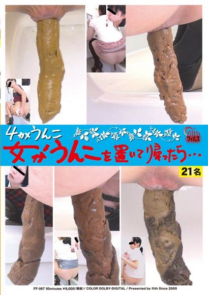 JAV Scat - Girls Laying Thick Logs Extreme Close Up - FF-067 [Jade Filth / FullHD Rip 1080p]