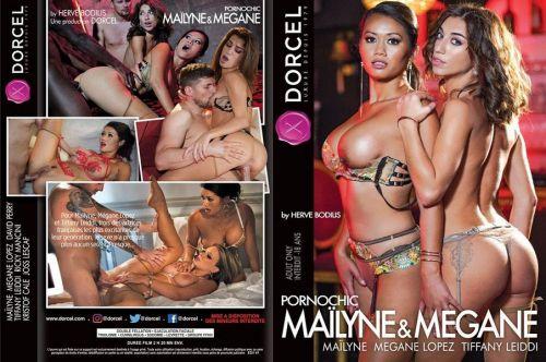 Pornochic - Mailyne & Megane (2020)