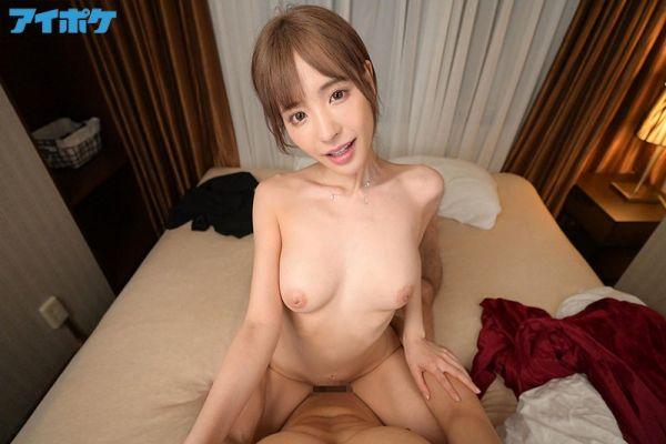 IPVR-084 C - VR Japanese Porn