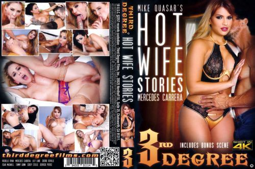 Hot Wife Stories (2017)