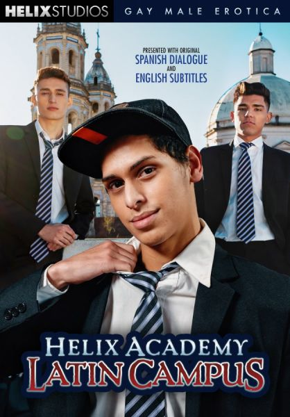 Helix Studios - Helix Academy Latin Campus