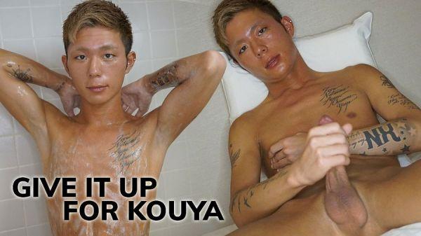 JapanBoyz Give It Up for Kouya