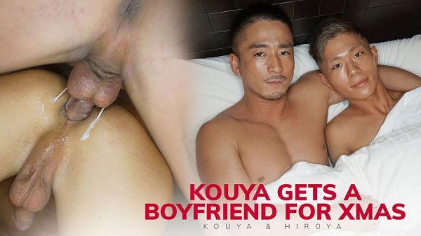 JB - Kouya Gets a Boyfriend for Xmas (Hiroya)