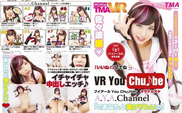 TMAVR-033 - VR Japanese Porn