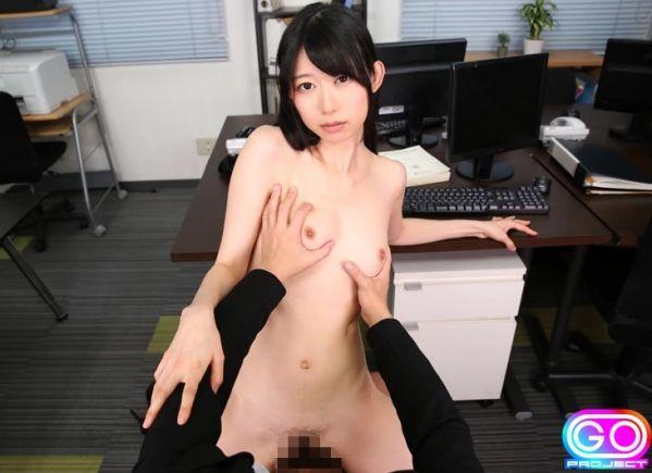 Sumire Kurokawa - The Office Love