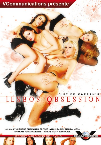 Lesbos Obsession / Obsession with lesbians (Year 2010)
