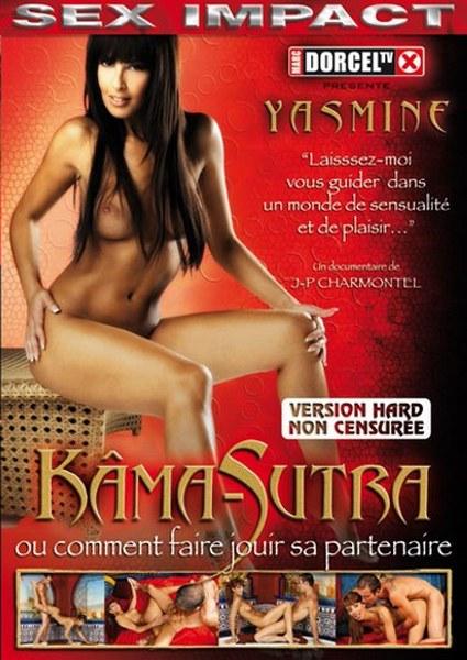 Kama-Sutra / Kamasutra (Year 2006)