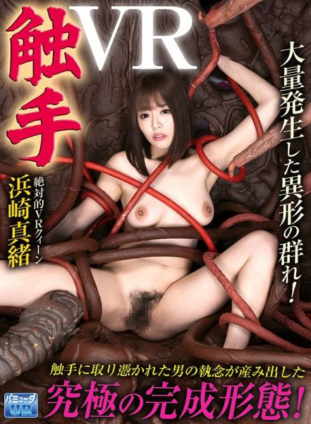 BVR-006 B - VR Japanese Porn
