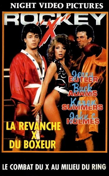 Rockey X (Year 1986)