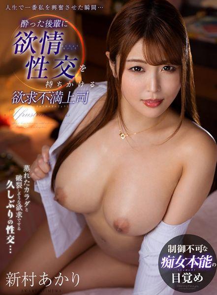 CBIKMV-143 B - VR Japanese Porn