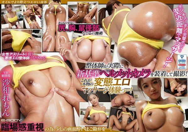 EBVR-034 A - VR Japanese Porn