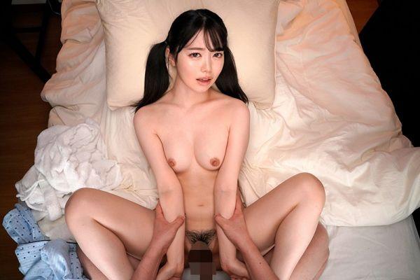 URVRSP-108 C - VR Japanese Porn