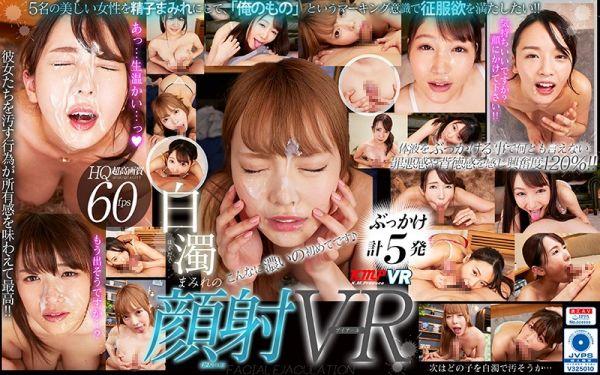 VRKM-175 A - VR Japanese Porn