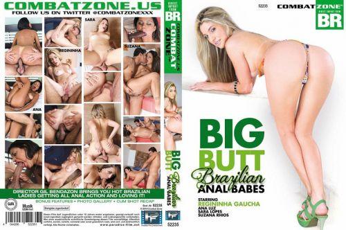 Big Butt Brazilian Anal Babes (2013)