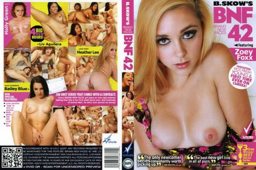 Brand New Faces 42 (2013)