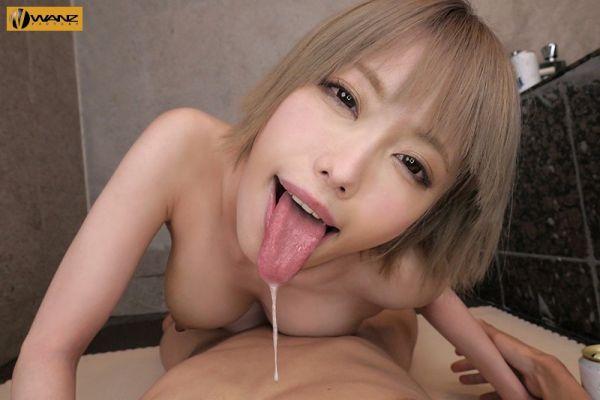 WAVR-167 C - Japan VR Porn