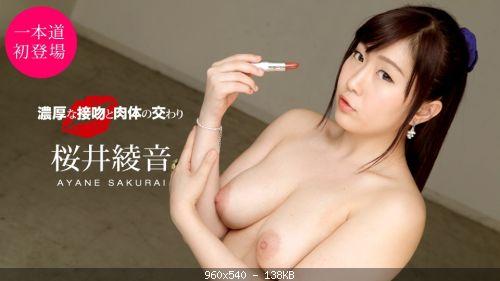 Japan Naughty Kiss and Fucking: Ayane Sakurai