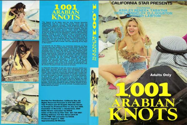 1001 Arabian Knots - Ashley Renee - Calstar Films