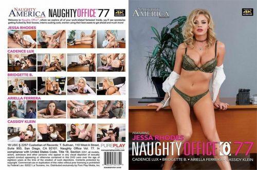 Naughty Office 77 (2021)
