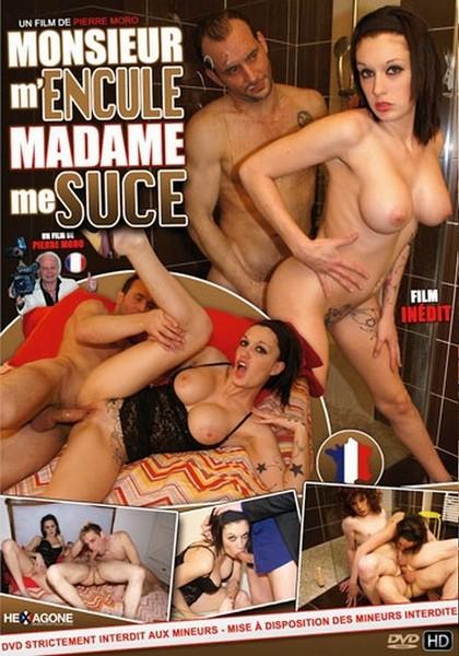 Monsieur M'Encule Madame Me Suce (Year 2013)