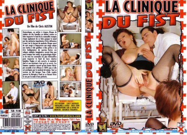 La Clinique Du Fist - Angelika Moore - Lucy Video