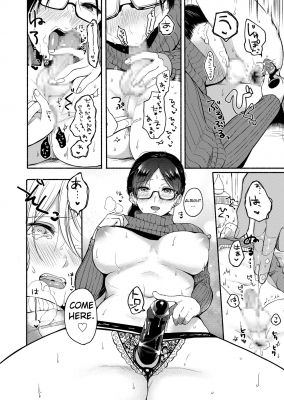 [Onaka Emi] Danken 2 Oiwai Kantsuu Shiki Hen [English] femdom