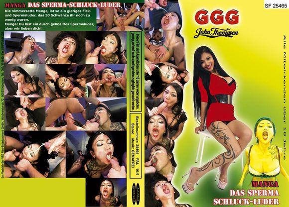 Das Sperma-Schluck-Luder - Kim Triple X - GermanGooGirls