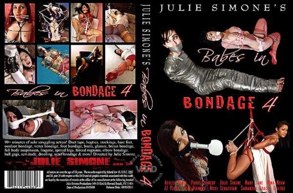 Babes In Bondage #4 - Ashley Renee - Julie Simone Productions