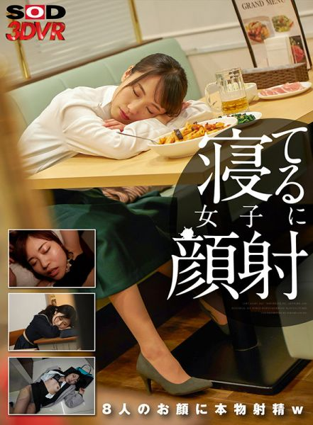 3DSVR-0966 B - Japanese VR video, Jav vr