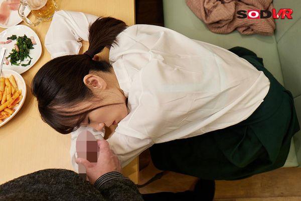 3DSVR-0966 C - Japanese VR video, Jav vr