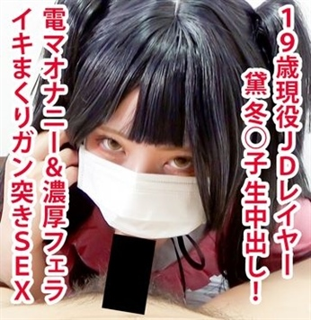 Nagisa_Mitsuki_-_Shanimasu_Touko-chan_Creampie_Gonzo_Scandal_Perfect_Idol_Masturbation_Seeding_out_pt.jpg